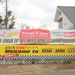 IFMAR offroad 2015 20
