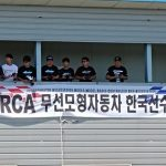 Korea national championship 02