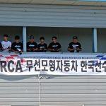 Korea national championship 02