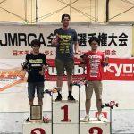Lee Martin Japanese nationals 13