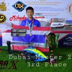 3rd place Dubai Masters Championship
