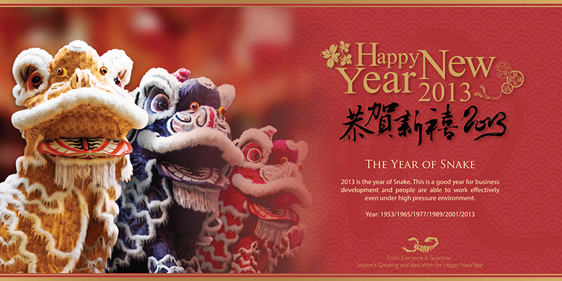 chinese new year holidays - Chinese New Year 1977
