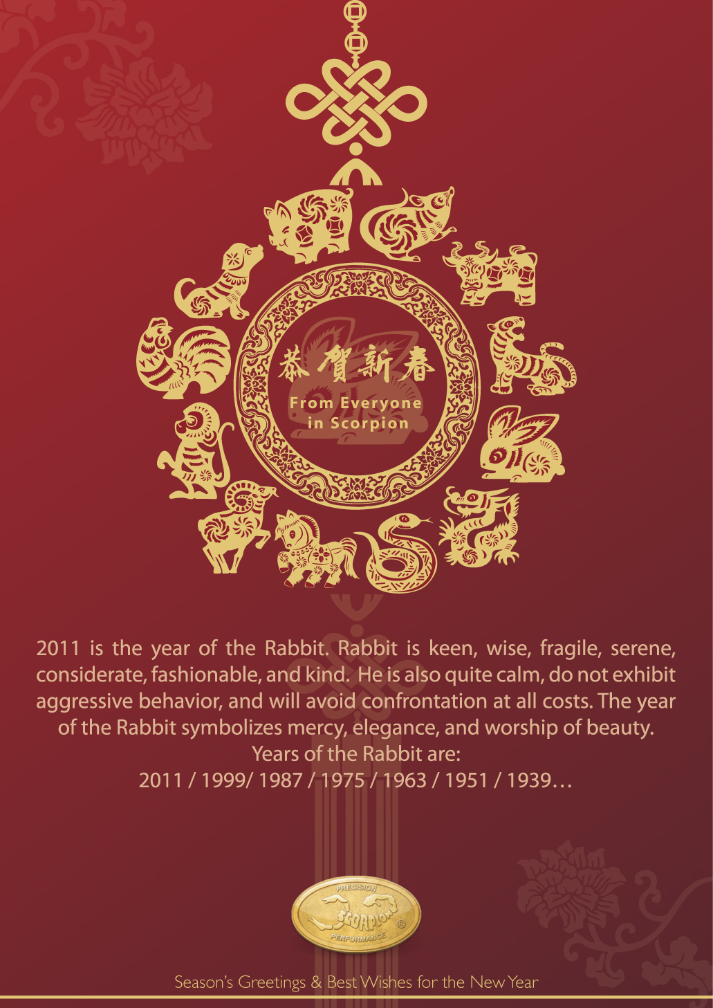 Chinese New Year Holiday Announcement Scorpion Power System