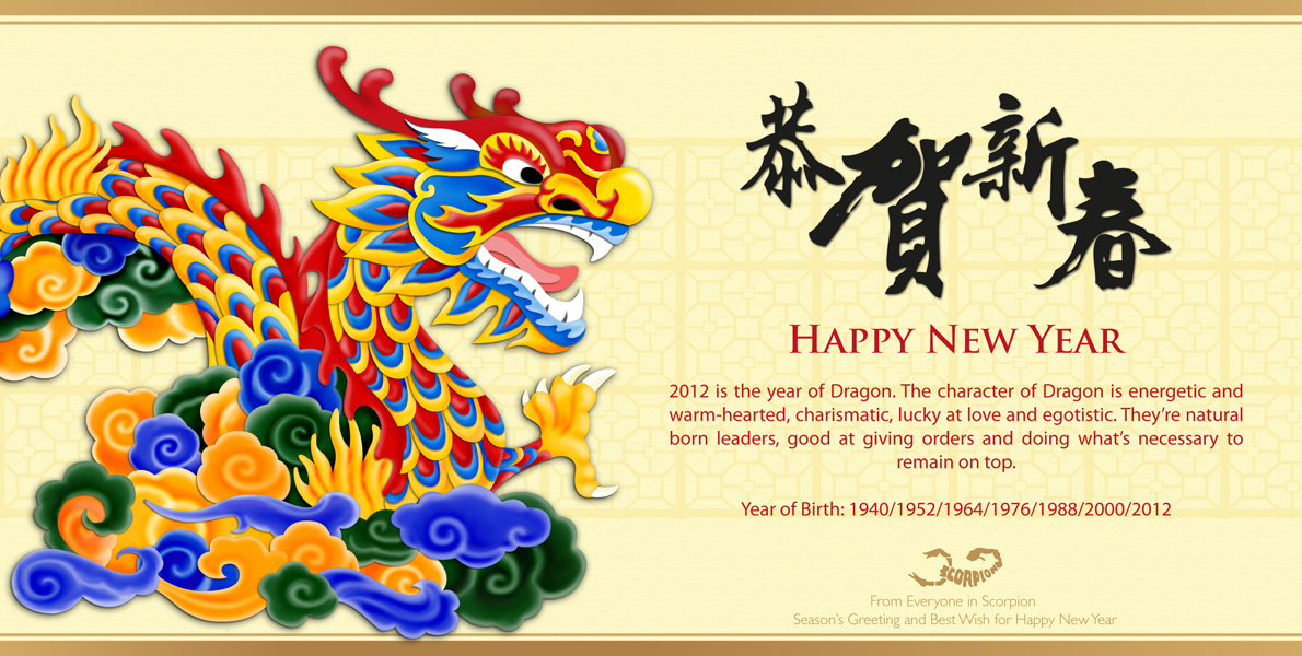chinese new year 2012 scorpion power system